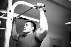 Man makes exercises Stock Image