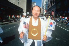 Man marching at the Korean Day Parade Stock Photography