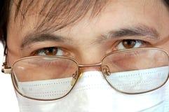 Man in a mask Stock Photos