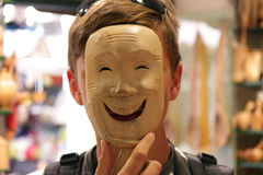 A man in a mask with a smile Royalty Free Stock Image