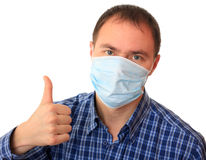 Man is in medical mask. Royalty Free Stock Images
