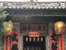 Man Mo Temple, рынок Tai Po Стоковое Изображение