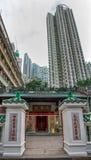 the man mo temple exterior hong kong Stock Images