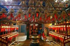 Man Mo Temple, Hong-Kong Fotos de archivo libres de regalías