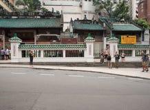 Man Mo Temple Hong-Kong Imagenes de archivo