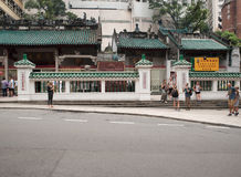 Man Mo Temple Hong Kong. Exterior Man Mo Temple Hong Kong, China, Asia. One of the oldest temples in Hong Kong Stock Images
