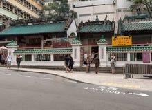 Man Mo Temple Hong Kong. Exterior of Man Mo Temple at Sheung Wan MTR station Hong Kong, China, Asia Royalty Free Stock Image