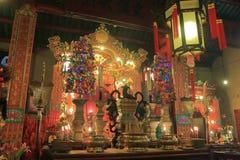 Man Mo Temple Hong Kong Royalty Free Stock Image
