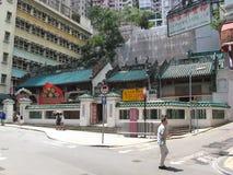 Man Mo Temple på den huvudsakliga ön, Hong Kong arkivfoto