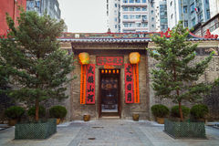Man Mo Temple in Tai Po, Hong Kong Royalty Free Stock Photos