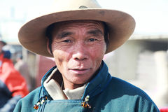 The man Mongolian Stock Photography