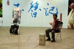 Man performing on street in Taiwan Stock Image