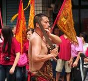Man Performs a Ritual Sword Dance Royalty Free Stock Image