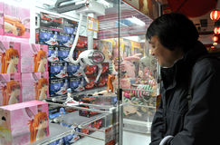 Man Playing A  Toy Game in Japan Royalty Free Stock Photo