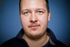 Man portrait. Closeup. Stock Photos