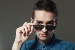Man portrait wear sunglasses Royalty Free Stock Photo