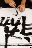 A man practicing Japanese calligraphy.  royalty free stock photo