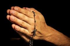 man praying Στοκ Εικόνες