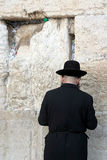 A Man Praying at the Western Wall Stock Photo
