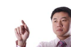 Man pressing or pointing something Royalty Free Stock Photos
