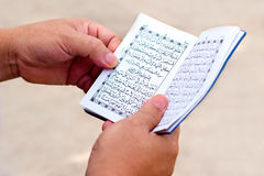 Man Reading Yassin From The Holy Quran Royalty Free Stock Photos