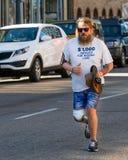 Man runs during race Royalty Free Stock Image