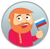 Man from Russia Royalty Free Stock Photography