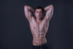 Man's body Royalty Free Stock Photo