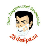 Man with shaving foam. Guy shaves. Number 23 on face. Russia Arm Stock Images