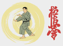 The man showing karate . Royalty Free Stock Images