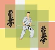 The man showing karate. Royalty Free Stock Photography