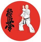 The man showing karate . Stock Photos