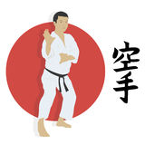 The man shows karate. Stock Photography
