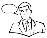 Man speaking. JPG and EPS. Black & White Illustration of a Man speaking. White Background. JPG and EPS royalty free illustration