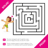 A man stands near the maze. The rebus that must be solved. Vector Stock Images