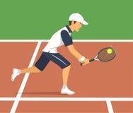 Man tennis player on court Royalty Free Stock Photo
