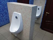 Man toilet Royalty Free Stock Photography