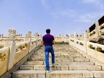 A man traveling Beijing Forbidden City Stock Photos