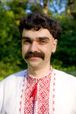 Man in the Ukrainian national costume Royalty Free Stock Images