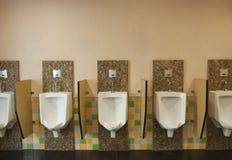 Man washroom Royalty Free Stock Photography