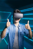 Man wear vr Royalty Free Stock Photos