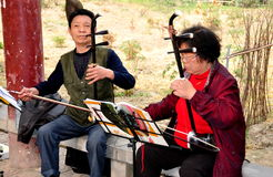 Pengzhou, China: Musicians Playing Erhu Royalty Free Stock Photography