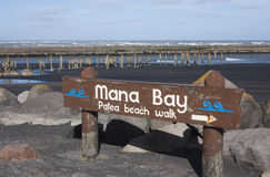 Mana Bay Stock Image