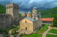 Manasija monastery /Resava/ , Republic of Serbia stock image