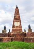 Manassas National Battlefield Park Royalty Free Stock Images