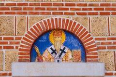 Manastir Tvrdos, Trebinje, Bosnia Fotos de archivo