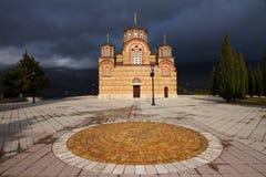 Manastir Tvrdos, Trebinje, Bosnia Foto de archivo libre de regalías