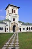 Manastirea dealu. Monastery in targoviste the former capital of romania. It was a famous high school in romania Royalty Free Stock Photos