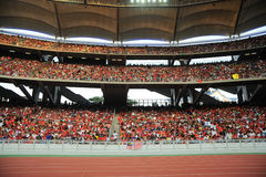 Manchester United Asia Tour 2009 Stock Images