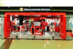 Manchester United sklep Obrazy Royalty Free